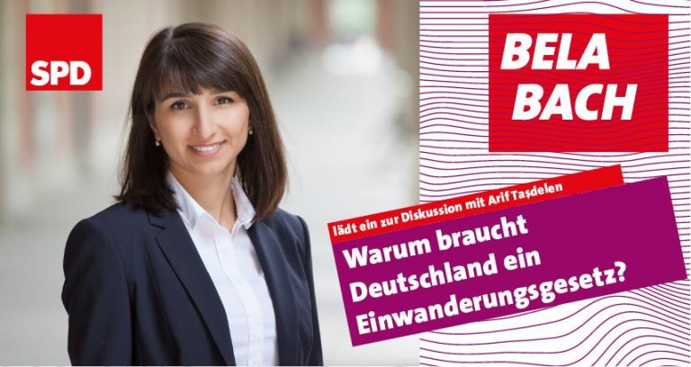 """Plakat zur Veranstaltung """"Warum braucht Deutschland ein Einwanderungsgesetz?"""""""